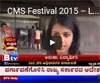 CMS Festival 2015 Lasya