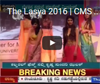 CMS Festival 2016  E TV News Channel