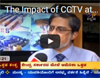 The Impact of CCTV at Universities, E TV News Channel, 14 September 2013
